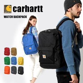 CARHARTT カーハート ウォッチ バックパック 全8色I019534 5 15 11 7 17 14 10 12 WATCH BACKPACK鞄 バッグ リュック 無地 シンプル コーデュラ ナイロンメンズ(男性用) 兼 レディース(女性用)