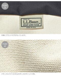 エルエルビーン(L.L.Bean)