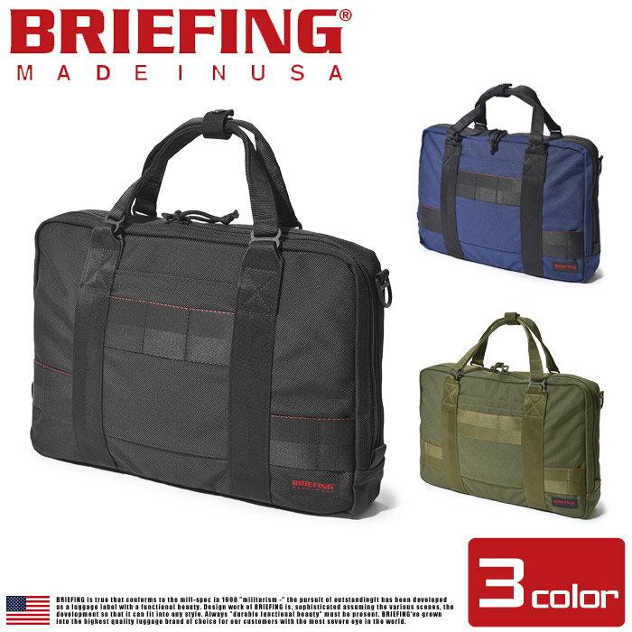送料無料 BRIEFING ブリーフィング ブリーフケース SSL ライナー ブラック 他全3色SSL LINER BRF489219 010 074 068ビジネス ナイロン 2WAY かばん 鞄