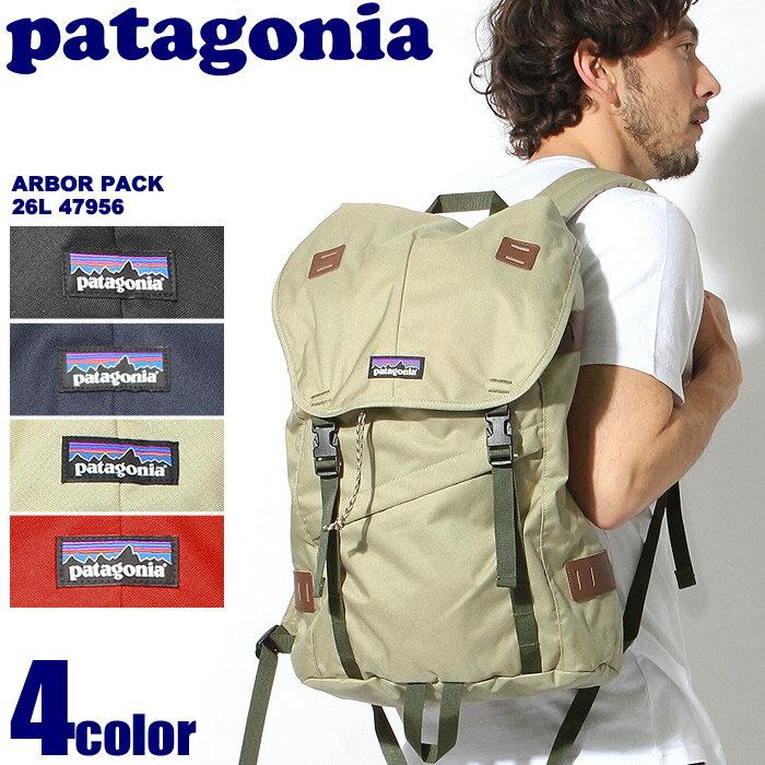 送料無料 PATAGONIA パタゴニア バッグパック アーバー パック 26L ブラック 他全4色ARBOR PACK 26L 47956デイパック リュックサック バッグ 鞄 アウトドアメンズ(男性用) 兼 レディース(女性用)