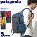 送料無料 PATAGONIA パタゴニア バックパック レフュジオ パック 28L ブラック 他全5色REFUGIO PACK 28L 47911 BLK CFTP PLIB SBGA SOCOバッグ