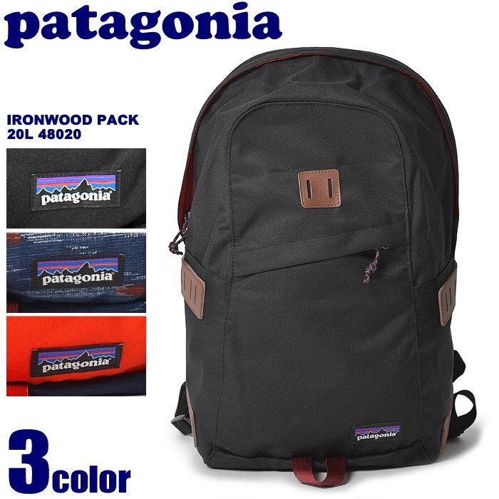 送料無料 PATAGONIA パタゴニア バッグ アイアンウッド パック 20L ブラック 他全3色IRONWOOD PACK 20L 48020 BLK NPTR EWNVデイパック リュックサック バッグ 鞄 アウトドア 黒 青 赤メンズ レディース