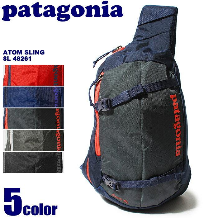 送料無料 PATAGONIA パタゴニア バッグ アトム スリング 8L ブラック 他全5色ATOM SLING 8L 48261デイパック ワンショルダー バッグ 鞄 アウトドア キャンプ フェス 小さい 黒 青 赤