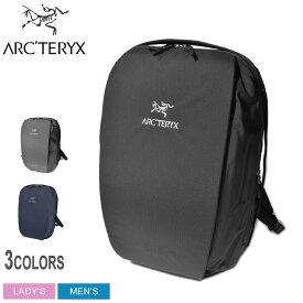 ARC'TERYX アークテリクス バックパックブレード 20 バックパック BLADE 20 BACKPACK16179 メンズ レディース