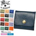 IL BISONTE イルビゾンテ コインケース コインケース COIN CASE C0774 メンズ レディース ブランド 高級 レザー 牛革 …