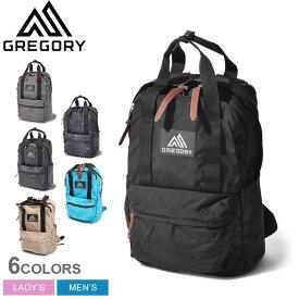 グレゴリー リュックサック GREGORY イージーピージーデイ バックパック メンズ レディース ブラック 黒 グレー ネイビー ブルー EASY PEASY DAY BACKPACK 103868 鞄 ボックスリュック ディパック アウトドア 旅行 レジャー タウンユース