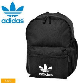 アディダス オリジナルス バックパック ADIDAS ORIGINALS SMALL AC クラシック バックパック キッズ ジュニア 子供 ブラック 黒 SMALL AC CLASSIC BP GD4575 鞄 バッグ リュックサック リュック ロゴ ブランド カジュアル シンプル