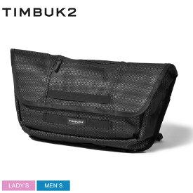 TIMBUK2 ティンバックツー ショルダーバッグ ブラック メイズカタパルトスリング MASECATAPULTSLING 127432158 メンズ レディース ブランド アウトドア スクール 収納 黒 小物収納 ポケット カバン 鞄