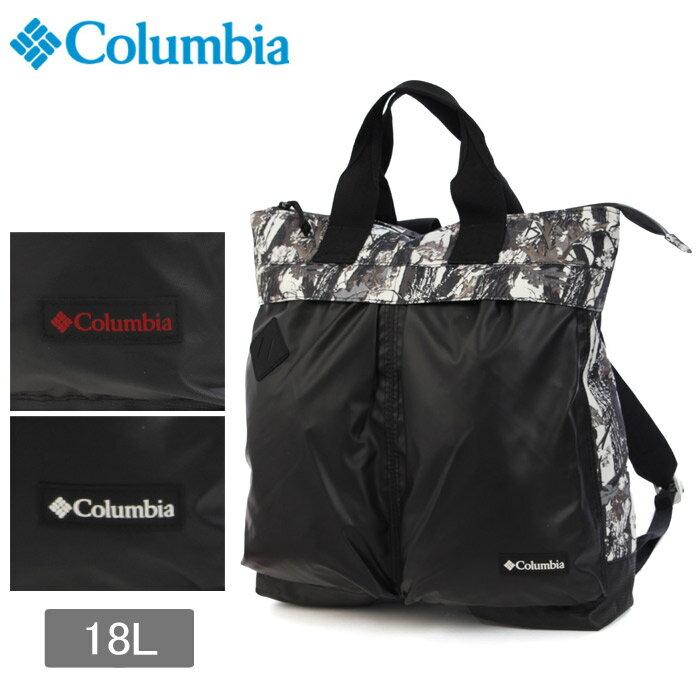送料無料 コロンビア COLUMBIA 2wayトートバッグ サードブラフ 2ウェイバッグ 18L 全2色(COLUMBIA PU8124 013 100 Third Bluff 2Way Bag) ブランドバッグ スポーツバッグ バック