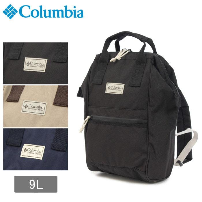 コロンビア COLUMBIA リュックサック プライスストリームバックパック 9L 全3色(COLUMBIA PU8139 011 265 427 Price Stream Backpack) ブランドバッグ スポーツバッグ バック
