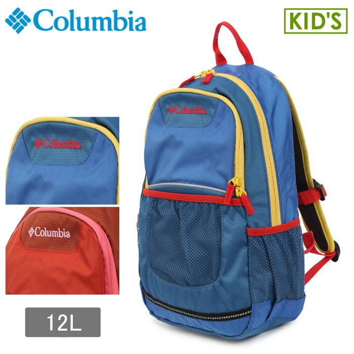 コロンビア COLUMBIA リュックサック エステスマウンテン12L バックパック 12L 全2色(COLUMBIA PU8898 426 632 Estes Mountain 12L Backpack)キッズ(子供用) ブランドバッグ スポーツバッグ バック