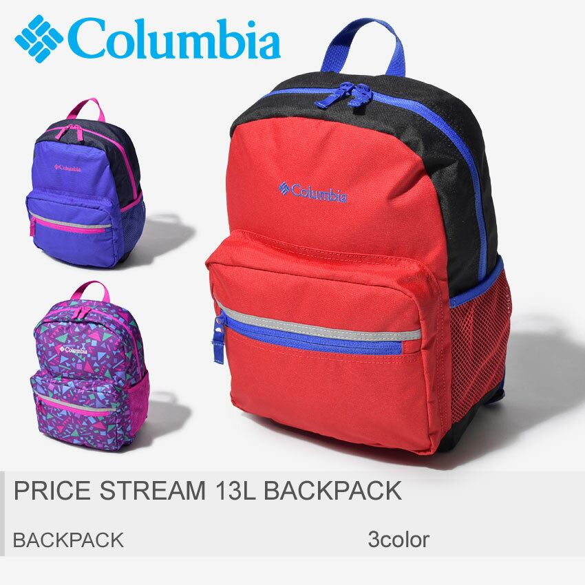 COLUMBIA コロンビア バックパック 全3色プライスストリーム 13L バックパック PRICE STREAM 13L BACKPACKPU8248 013 410 518 キッズ&ジュニア(子供用)