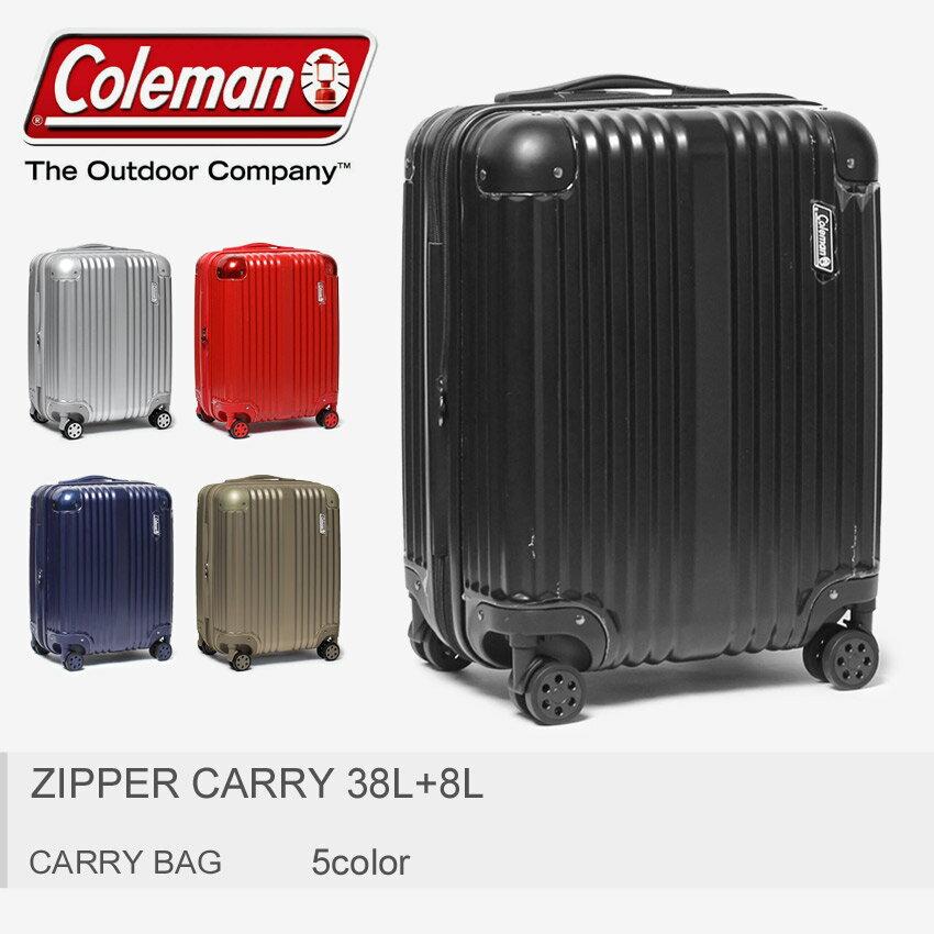 送料無料 コールマン coleman キャリーケース ジッパーキャリー 38L+8L ブラック 他全4色14-54 00 06 20 40 ZIPPER CARRY 38L+8Lスーツケース キャリーバッグ 鞄 トラベル 旅行 黒 赤 青