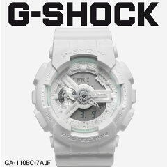 G-SHOCK(ジーショック)