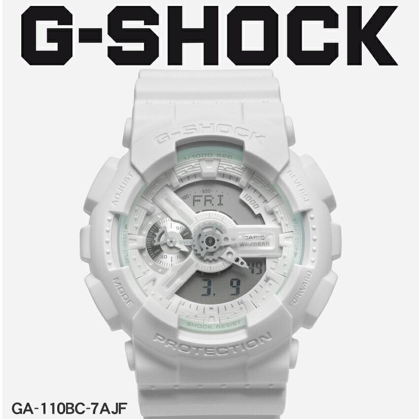 【お取り寄せ商品】 送料無料 G-SHOCK ジーショック CASIO カシオ 小物 腕時計 ホワイトGA-110GA-110BC-7AJF メンズ 【メーカー正規保証1年】 【ラッピング対象外】