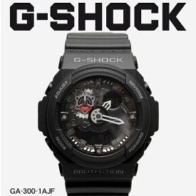 【お取り寄せ商品】 送料無料 G-SHOCK ジーショック CASIO カシオ 小物 腕時計 ブラックGA-300GA-300-1AJF メンズ 【ラッピング対象外】 【メーカー正規保証1年】