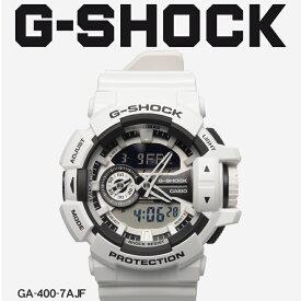 【お取り寄せ商品】 送料無料 G-SHOCK ジーショック CASIO カシオ 小物 腕時計 ホワイトハイパーカラーズ HYPER COLORSGA-400-7AJF メンズ 【ラッピング対象外】 【メーカー正規保証1年】