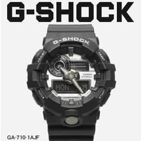 【お取り寄せ商品】 送料無料 G-SHOCK ジーショック CASIO カシオ 小物 腕時計 ブラックGA-710GA-710-1AJF メンズ 【ラッピング対象外】 【メーカー正規保証1年】