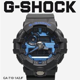 【お取り寄せ商品】 送料無料 G-SHOCK ジーショック CASIO カシオ 小物 腕時計 ブラックGA-710GA-710-1A2JF メンズ 【ラッピング対象外】 【メーカー正規保証1年】
