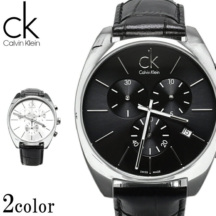 送料無料 カルバンクライン Calvin Klein 腕時計 ブラック 他全2色(CALVIN KLEIN K2F27107 K2F27120)腕時計 クォーツ 革ベルト 黒 白メンズ