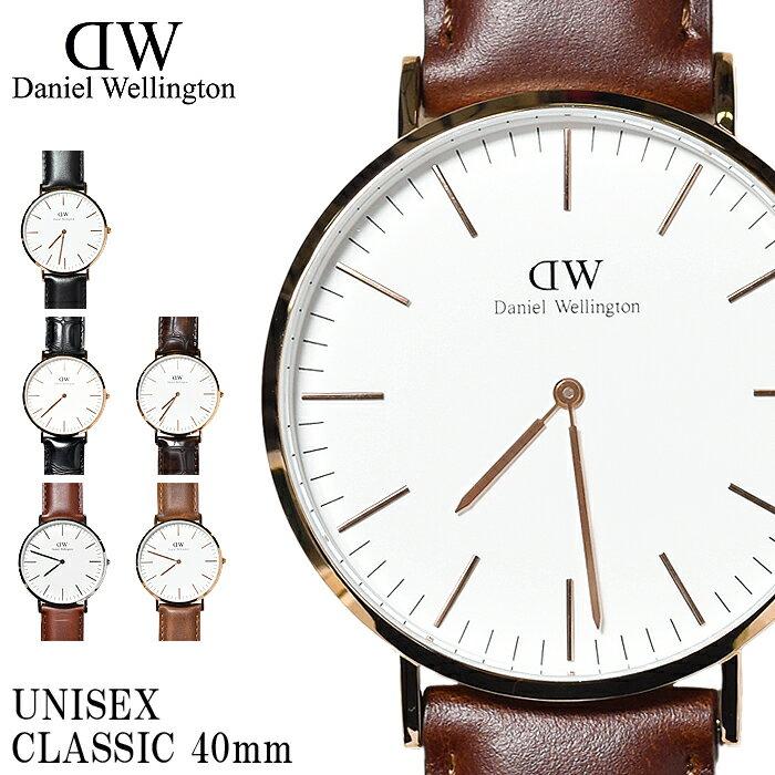 送料無料 Daniel Wellington ダニエル ウェリントン 腕時計 クラシック 40mm 全6色CLASSIC 40mm DW001ウォッチ 時計 カジュアル ギフト プレゼント メンズ レディース