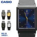 【メール便 送料無料】 CASIO カシオ 腕時計 MQ-38 全5色1 2 7 8 9チープカシオ ウォッチ 時計 カジュアル ギフト プ…