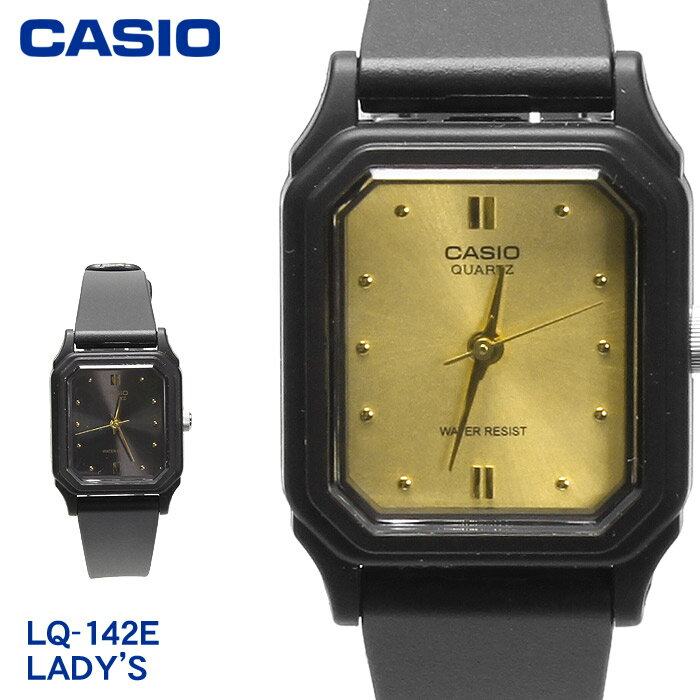【メール便 送料無料】 CASIO カシオ 腕時計 LQ-142E 全2色1A 9Aチープカシオ チプカシ ウォッチ 時計 カジュアル ギフト プレゼント 黒 金 レディース