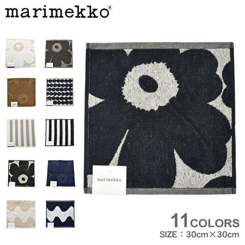 【メール便可】MARIMEKKO マリメッコ ハンドタオル 全3色ミニタオル 30×30cm MINI TOWEL 30×30cm69095 005 69109 150 68471 960