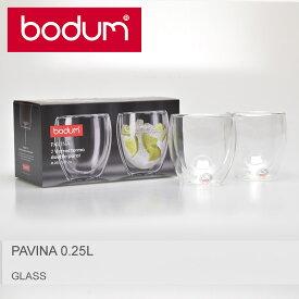 【全品対象★50円引きクーポン】BODUM ボダム グラス クリアパヴィーナ ダブルウォールグラス 0.25L 2個セット PAVINA4558-10US4 【ラッピング対象外】