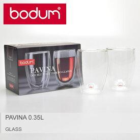 BODUM ボダム グラス クリアパヴィーナ ダブルウォールグラス 0.35L 2個セット PAVINA4559-10US4 【ラッピング対象外】