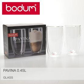 【全品対象★50円引きクーポン】BODUM ボダム グラス クリアパヴィーナ ダブルウォールグラス 0.45L 2個セット PAVINA4560-10US4 【ラッピング対象外】