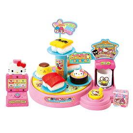 ジョイパレット おもちゃ ピッ!してちゅうもん くるくるかわいい回転ずし キッズ&ジュニア(子供用)玩具 トイ サンリオ キティ マイメロディ けろけろけろっぴ ぼんぼんりぼん ポムポムプリン バッドばつ丸 寿司 キャラクター|bby-gd sale|