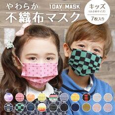 1day 柄マスク