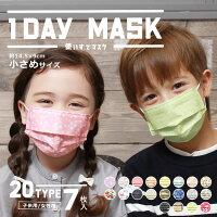 めざましテレビ 柄マスク