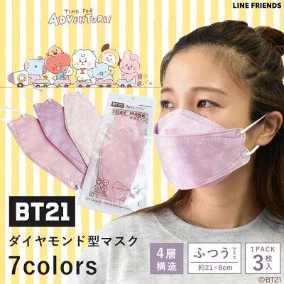 BT21 立体マスク