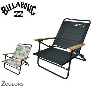 ビラボン 椅子 BILLABONG ローチェア ブラック 黒 ベージュ LOW CHAIR BA011981 アウトドア レジャー キャンプ ビーチ ブランド カジュアル シンプル スタイリッシュ インドア 折りたたみ 収納 【ラッ