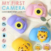 キッズカメラプロ子供用トイカメラプレゼント人気高画質軽量かわいい
