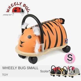 送料無料 WHEELY BUG ウィリーバグ 室内用乗り物玩具 ウィリーバグ スモール WHEELY BUG SMALL A1SL A3SB A5SC A7SM A9ST キッズ&ベビー(子供用)