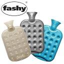 FASHY ファシー クッションボトル HWB 6425 1.2L 全3色スタンダードボトル ウォーターボトル 湯たんぽ 水枕 ドイツ製 …
