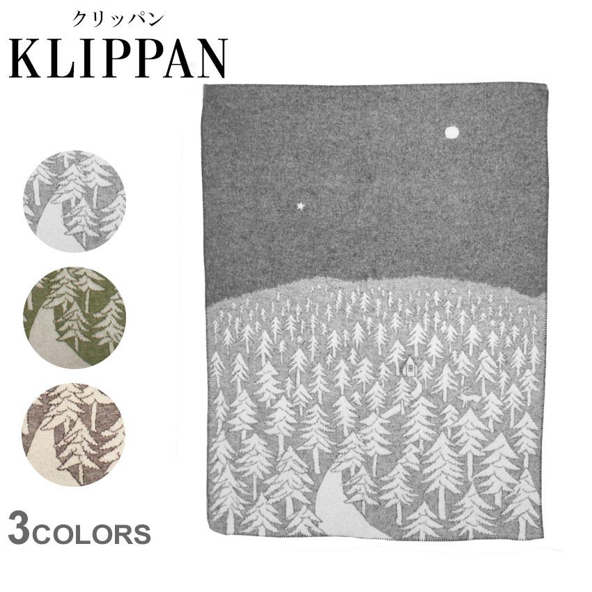 送料無料 クリッパン KLIPPAN ウール シングル ブランケット ハウス イン ザ フォレスト 130×180 全2色 ( WOOL BLANKET HOUSE IN THE FOREST 2251) ひざ掛け 北欧 雑貨 スウェーデン