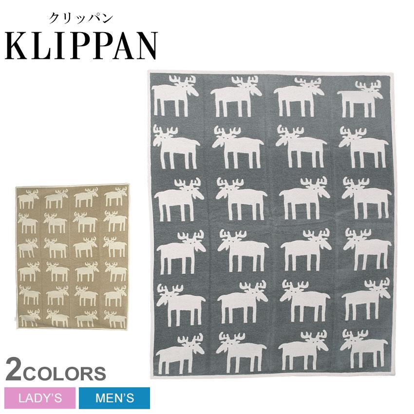 送料無料 クリッパン KLIPPAN シュニール コットン ブランケット ムースグレー 他全2色 180×140(KLIPPAN CHENILLE COTTON BLANKET 2537)毛布 北欧 雑貨 スウェーデン メンズ レディース
