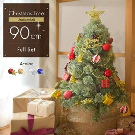 クリスマスツリー 90cm 卓上 スリム 北欧風 オーナメントセット おしゃれ LED ライト 小型 ミニ 飾り リボン ボール 星 松ぼっくり 簡単 イルミネーション ショップ用 店舗用 人気 高品質 収納箱付き インテリア Xmas tree 【ラッピング対象外】