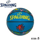 SPALDING スポルディング キース へリング 5号 バスケットボール 83-363J ブルー Keith Haring コラボ ラバー 【航空便対象外商品...