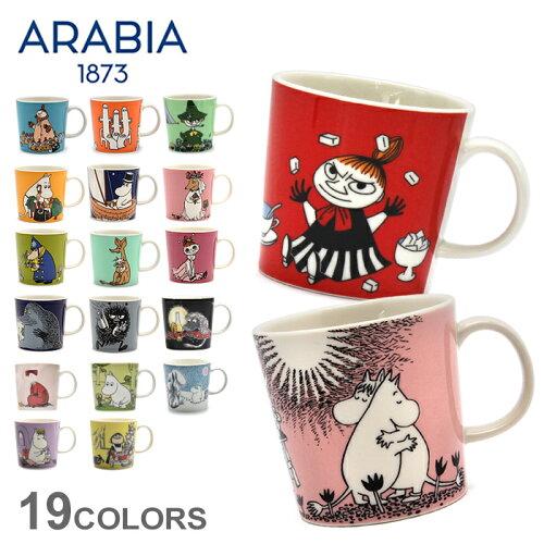 アラビア ムーミン マグカップ