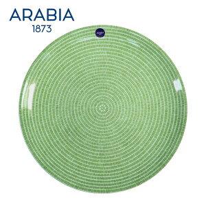 アラビア 食器 ARABIA 24H アベック プレート 26cm グリーン 緑 24H AVEC PLATE 26cm 1056124 北欧 雑貨 お皿 キッチン 丸皿 柄 贈り物 陶器 パスタ 誕生日 プレゼント ギフト 【ラッピング対象外】