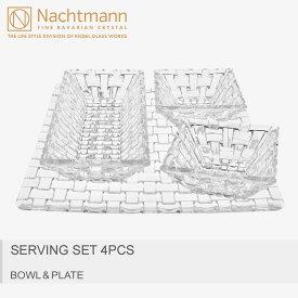 NACHTMANN ナハトマン 食器ボサノバ サービングセット 4個入 BOSSA NOVA SERVING SET 4PCS97633 【ラッピング対象外】