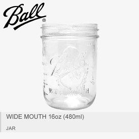 BALL MASON JAR ボール メイソンジャー 口広瓶 クリアワイドマウス 16oz (480ml) WIDE MOUTH 16oz (480ml) 蓋なし66000 【ラッピング対象外】