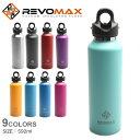 レボマックス 真空断熱ボトル REVOMAX レボマックス2 20oz シルバー ブラック ブルー 黒 REVOMAX2 20oz ボトル ドリン…
