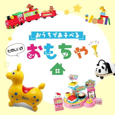 アンパンマンやハローキティ、ロディなど子供の楽しいおもちゃがいっぱい!