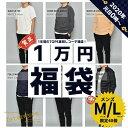 【選べるサイズ】福袋 2020 トップス袋 6点セット M L Tシャツ スウェット ダウン トップス 半袖シャツ コート ニット…